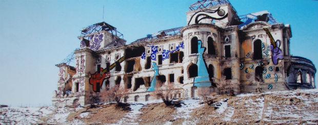 Shamsia Hassani1