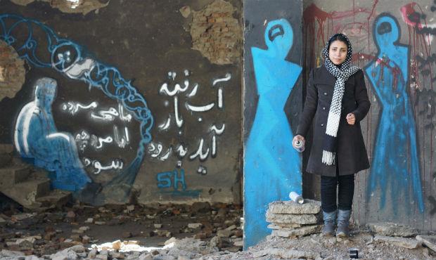 Shamsia Hassani3
