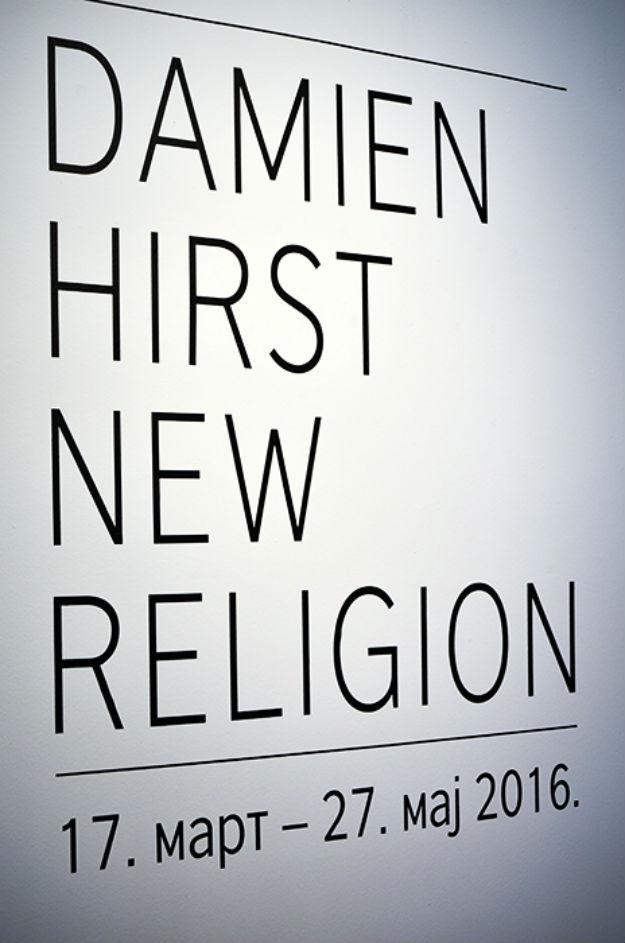 Damien Hirst (1)
