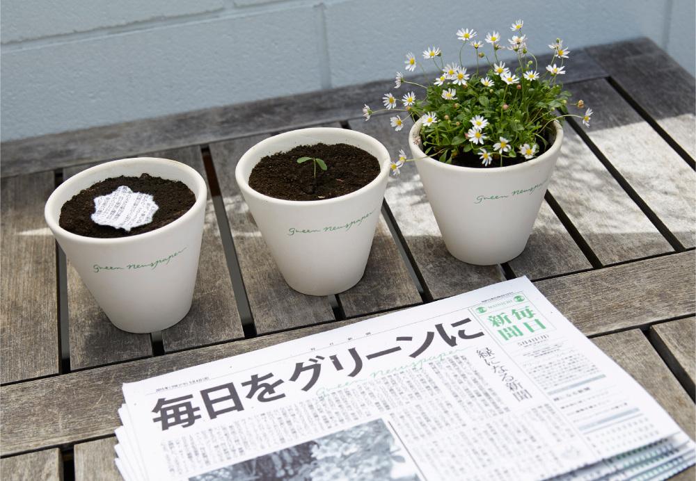 zelene novine 2