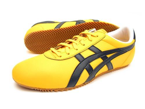 tiger-tai-chi-D301l.0490-yellow-black