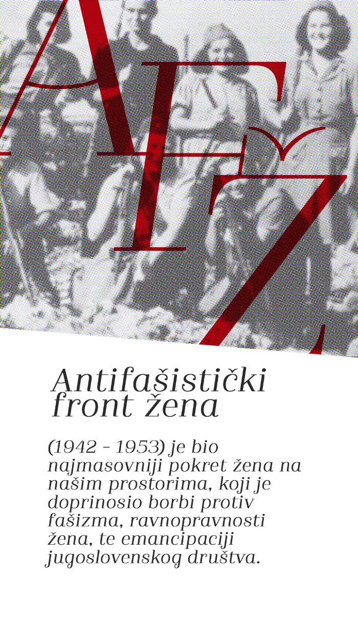 07 AFZ