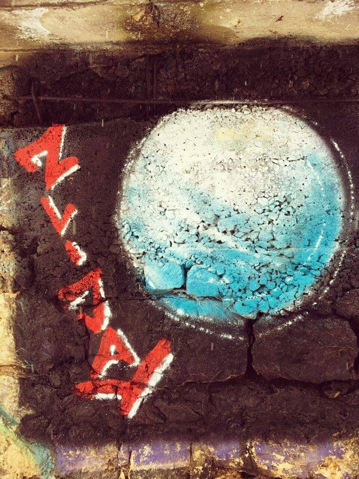 dj krush grafitti (4)
