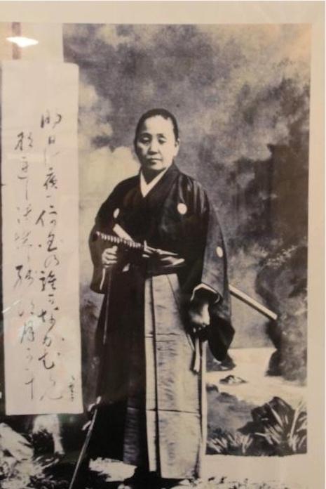 Onna-bugeisha_zene samuraji (4)