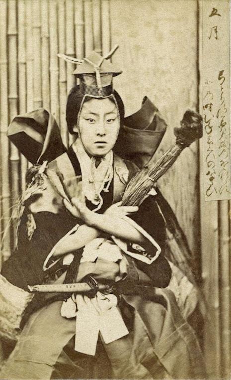 Onna-bugeisha_zene samuraji (6)