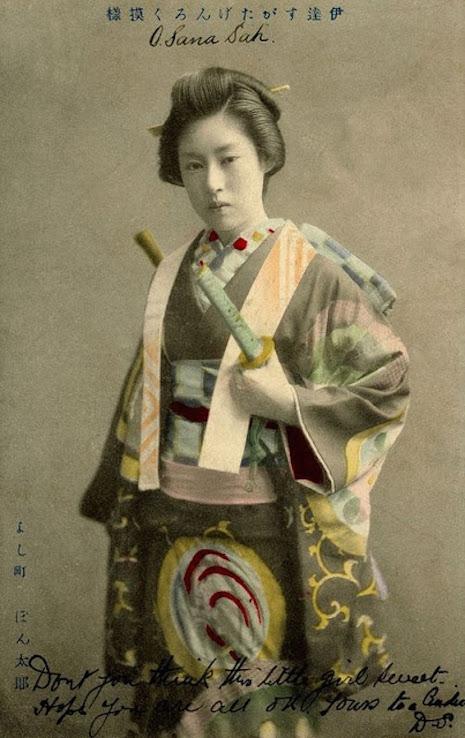 Onna-bugeisha_zene samuraji (7)