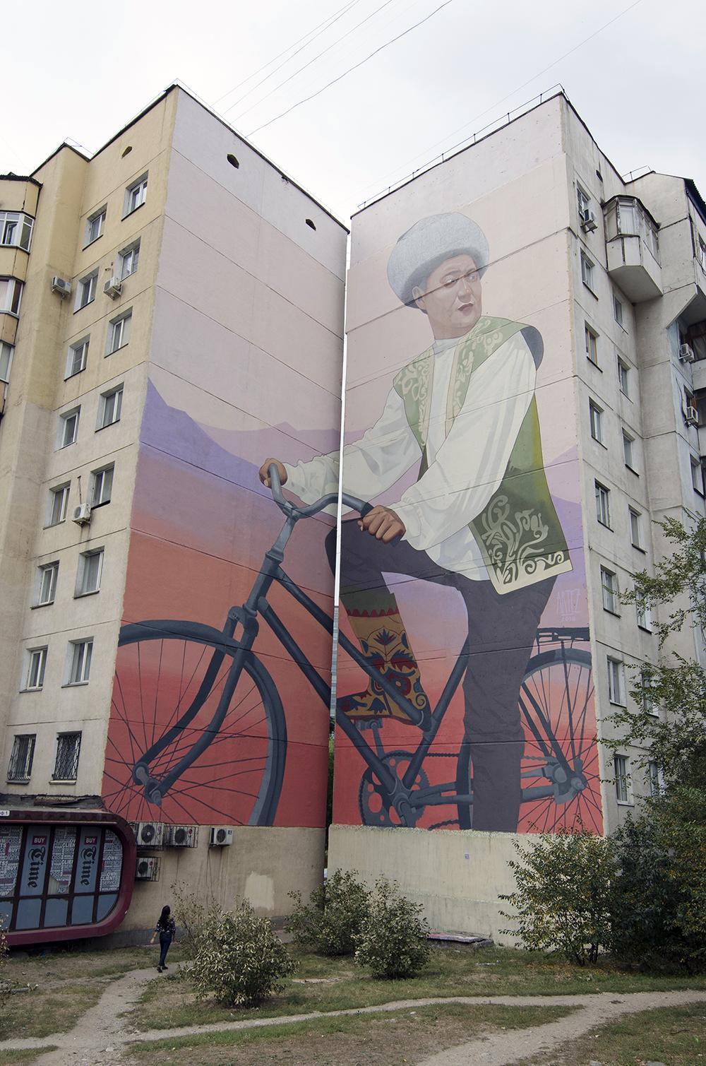 Artez_Almaty_Kazakhstan_05_mini