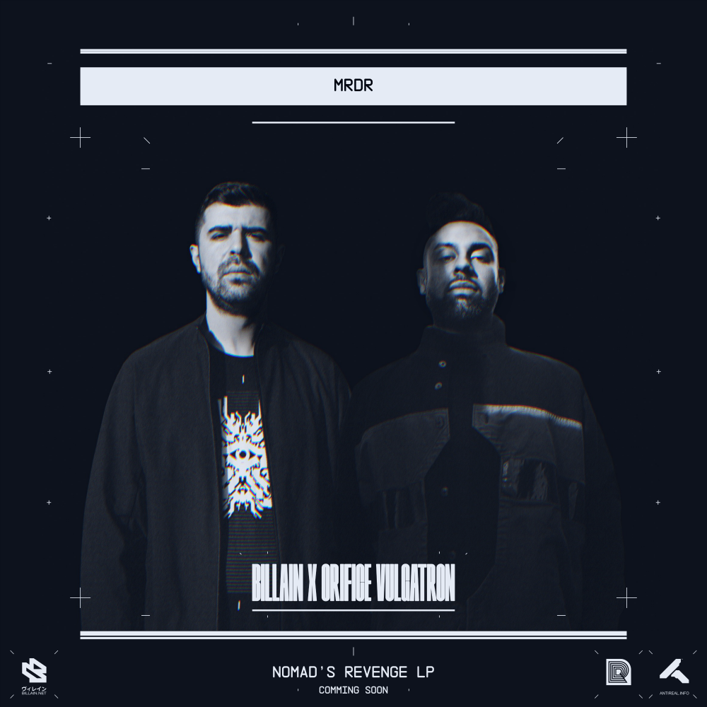 THIRD WORLD MUDER ARTWORK 2