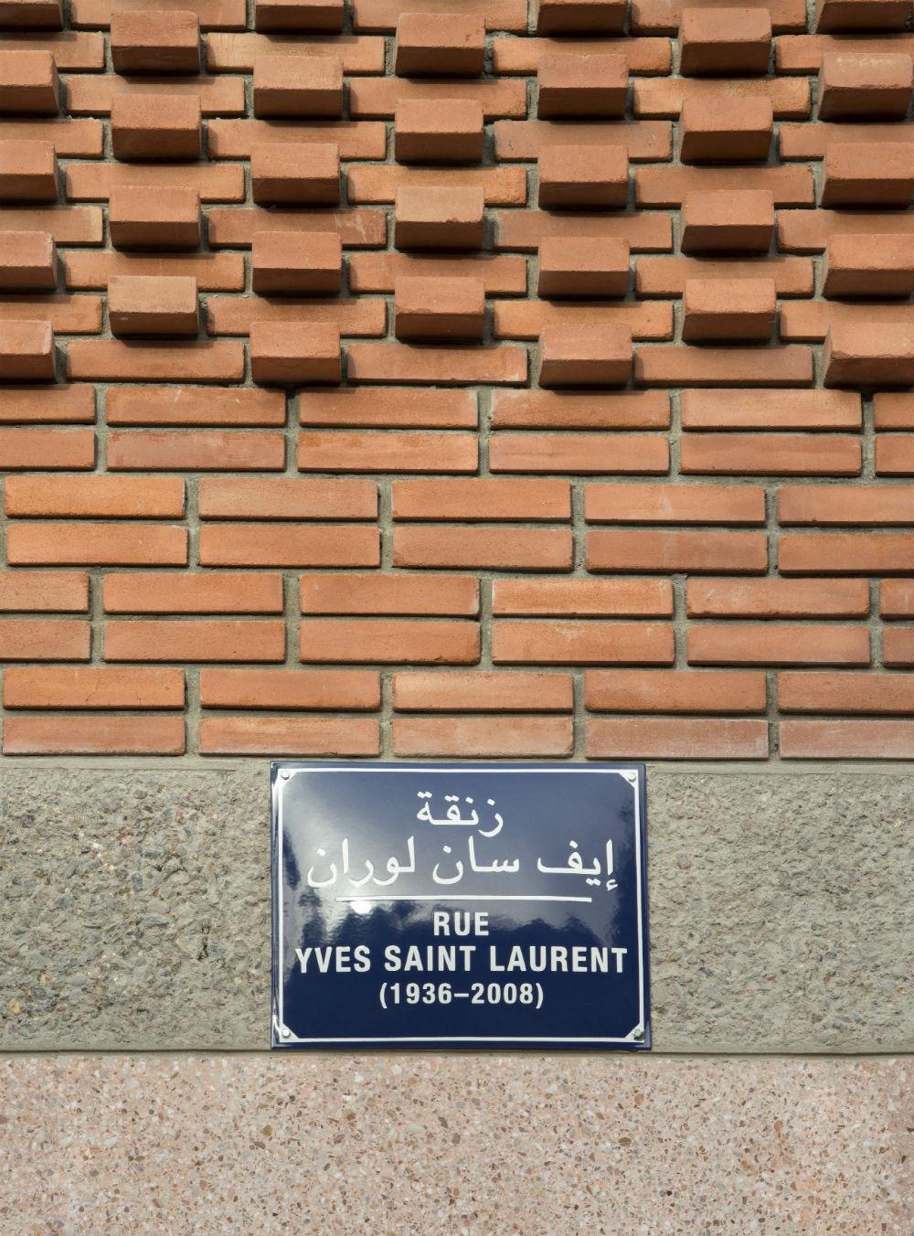 © Fondation Jardin Majorelle / Photo Nicolas Mathéus
